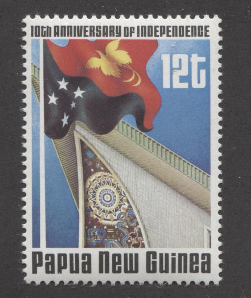 Papua New Guinea #626 1985 10th Anniversary of Independence VF NH Brixton Chrome