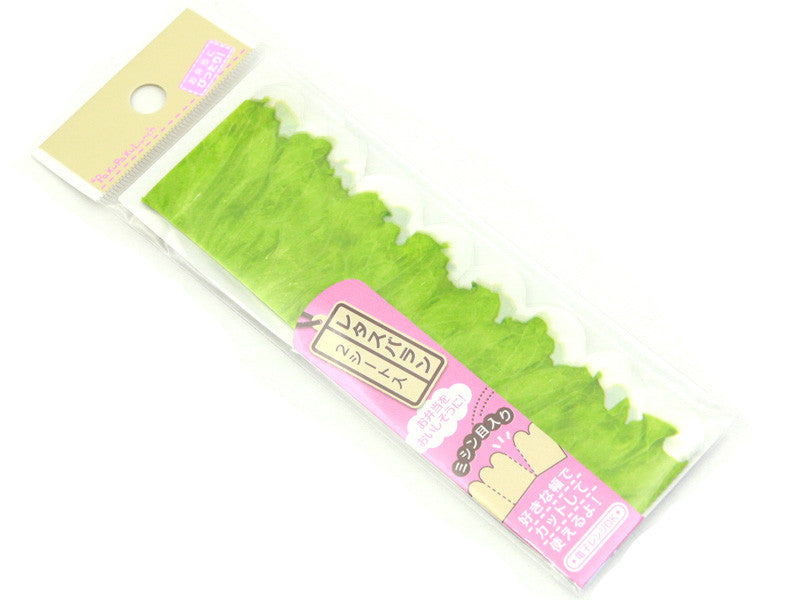 Lettuce Separator Sheet by Maruki - Bento&con the Bento Boxes specialist from Kyoto