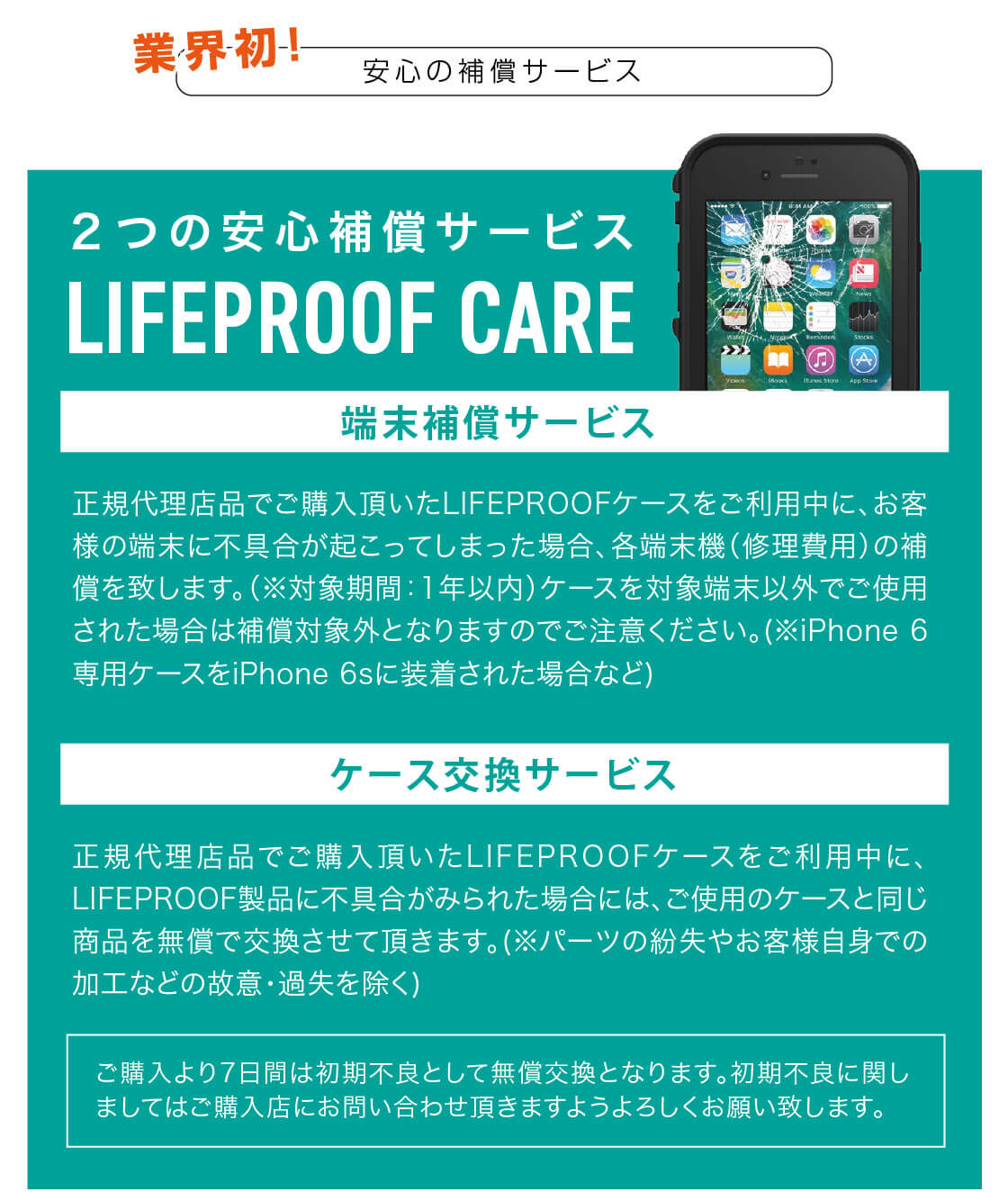 Advertisement - LIFEPROOF - FRE for Galaxy S10+