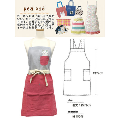 Apron Peapod Switch Taachan Short Pink Length 72 Cm