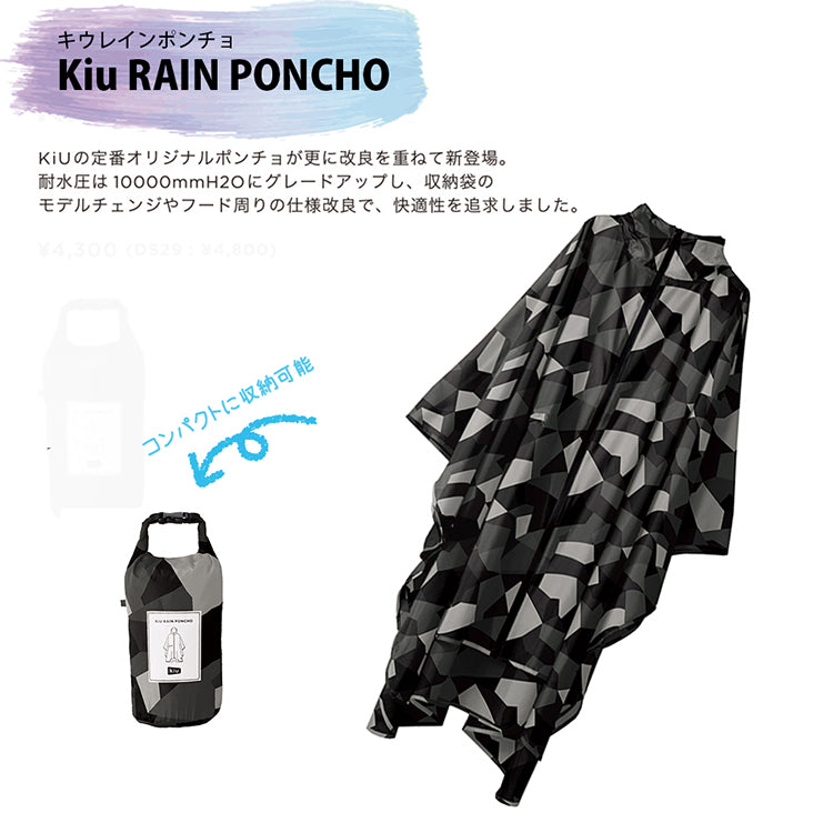 Raincoat Kiu Poncho Mono Tone Camouflage One Size Fits All