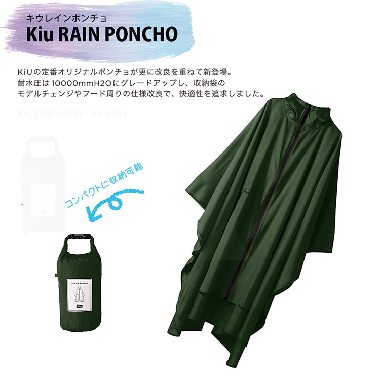 Raincoat Kiu Poncho Print Khaki One Size Fits All