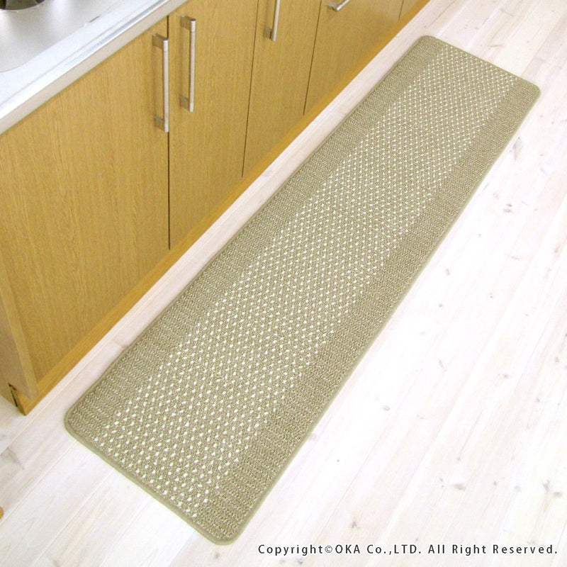 * Anti-Slip Kitchen Mat Beige various size