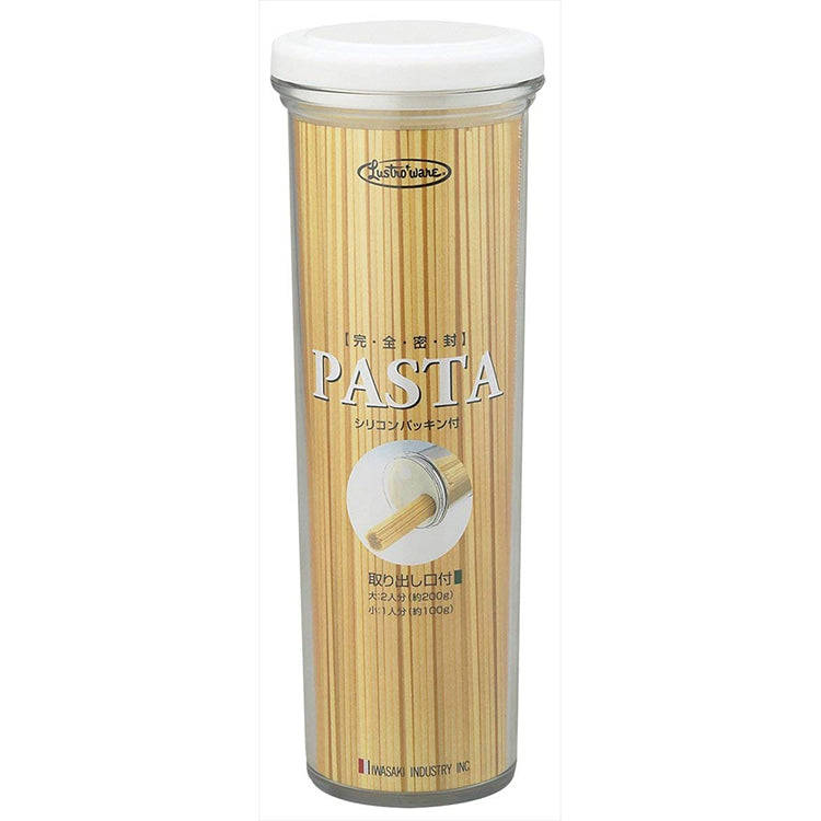 * Aroura Pasta Storage Pot 1500