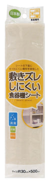 photo of the TOWA INDUSTRY Cupboard Sheet Flooring Anti-Displacement Deodorant