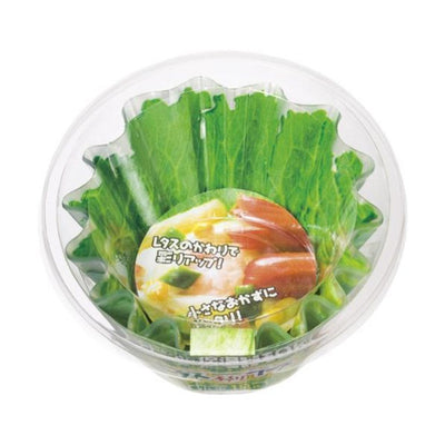 photo of the MITSUBISHI ALUMINIUM Lettuce Case Bento Food Side-Dish Container Small Round-Shape