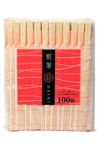 photo of the DAIWA BUSSAN Disposable Chopsticks Ripples Birch Genroku Chopsticks 100 Bowlful 595714