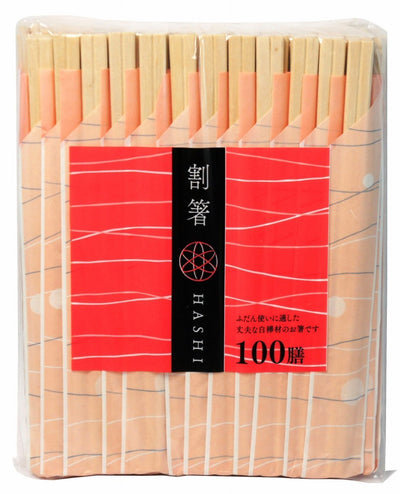Disposable Chopsticks Ripples Birch Genroku Chopsticks 100 Bowlful 595714