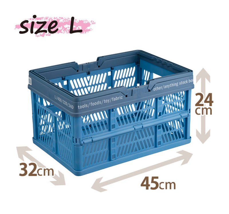 * Prx L With Folding Basket Handle various colors