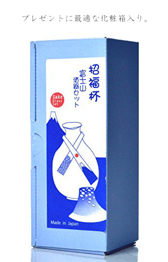 Invitation Cup Filled With Fuji Fuji Sakazuki Gi Fu To Set Gift Box (Capacity Cup 35 Ml, Condi 175 Ml) G637-M75