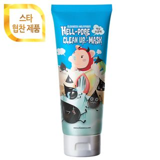 Elizavecca - Hell Pore Clean Up Mask 100ml - kmade cosméticos coreanos
