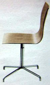 Thin 18 Side Chair - italydesign.com