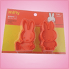 Miffy Cookie Cutter Set