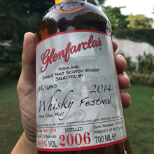Load image into Gallery viewer, Glenfarclas 8YO 2014 (for Milano Whisky Festival 2014)