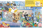 Pokmon Find 'Em All: Welcome To Unova! (Pokemon Pikachu Press)