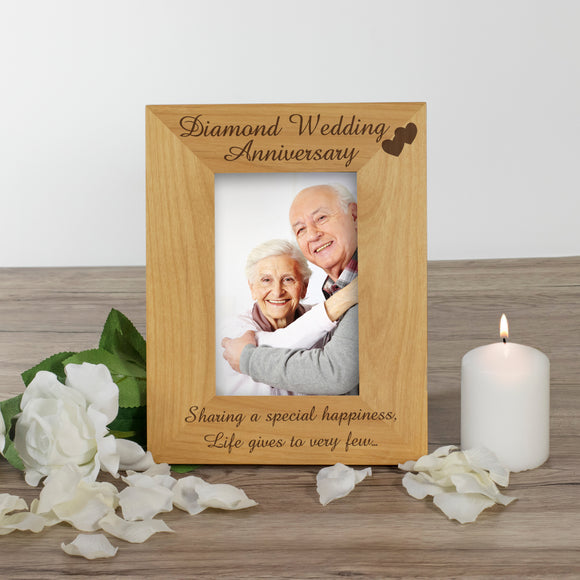 Diamond 60th Wedding Anniversary - Engraved Solid Wood Photo Frame - engraving-gallery.com