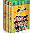 Used High Kick Through The Roof Vol. 2 of 2 (End) (DVD) (9-Disc) (MBC TV Drama) (Korea Version)