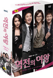 Queen of Reversals Vol. 2 of 2 (DVD) (6-Disc) (English Subtitled) (MBC TV Drama) (Korea Version)