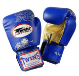 Twins Dragon Boxing Gloves- Blue Gold - Premium Leather