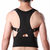 Image of DurablePro™ Magnetic Therapy Posture Corrector Fully Adjustable Back Brace (Unisex) - EcoBraces®