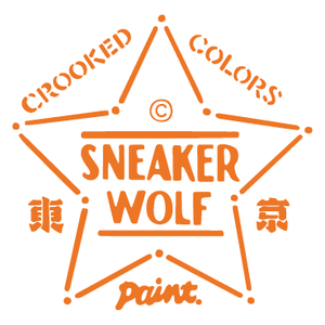 sneakerwolf