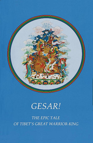 Gesar! - Dharma Publishing