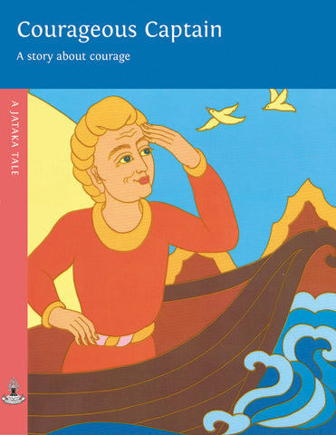 Courageous Captain - Dharma Publishing