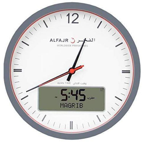 Al-Fajr Large Round Wall Clock (CR-23)
