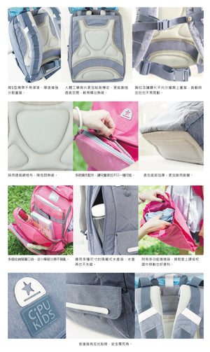 Copy of CiPU School Bag (Grey)  [ FREE SHIPPING ]