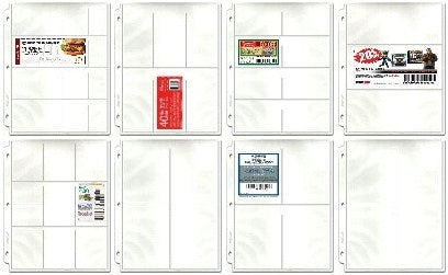 Coupon Binder Pages - 100 Page Assortment with Bonus Sleeve - Coupon Pages - Hobby Master - hobbymasterstore