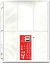 6-Pocket Coupon Pages - Coupon Pages - Hobby Master - hobbymasterstore
