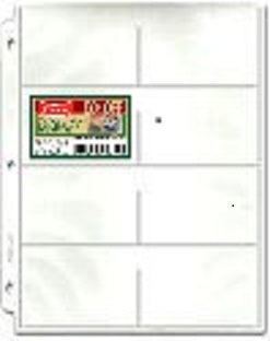 8-Pocket Coupon Pages - Coupon Pages - Hobby Master - hobbymasterstore