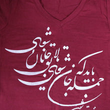 Load image into Gallery viewer, Women T-Shirt with Printed Calligraphy of a Poem of Rumi- Pattern 1 - gallery-eshgh