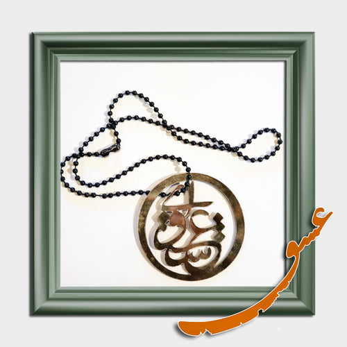 Hand Made Necklace Pendant with Calligraphy of the Word of Love - gallery-eshgh