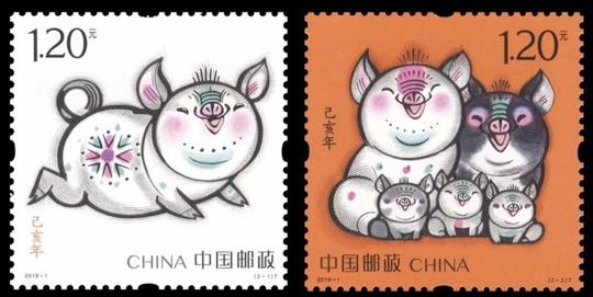 China Stamp New Issue Standing Order Yearly Shipment Program