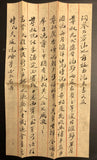TangStamps:1926 Republic Of China Registered Red Band Envelope W Letter Cancels