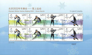 PK2018-32 Snow Sprots of Winter Olympic Games Sheetlet