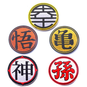 Dragon Ball Training Symbols Patch