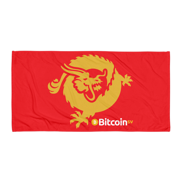 Bitcoin SV Dragon Beach Towel Red