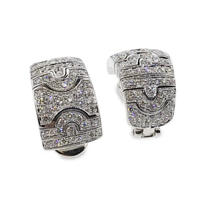 Bvlgari 18K White Gold Parentesi Diamond Earrings