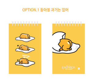 Gudetama Pocket Notebook - The Past (Yellow)
