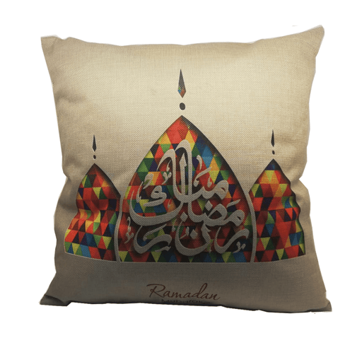 Ramadan decoration cushion with colorful mosque design