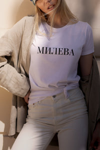 Short Sleeve T-Shirt Mileva