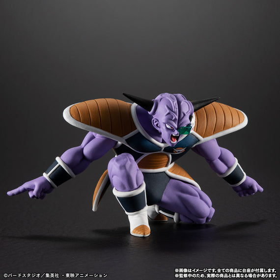 Dragon Ball HG The Ginyu Force Exclusive Box of 5 Figures (PRE-ORDER Oct. 30)