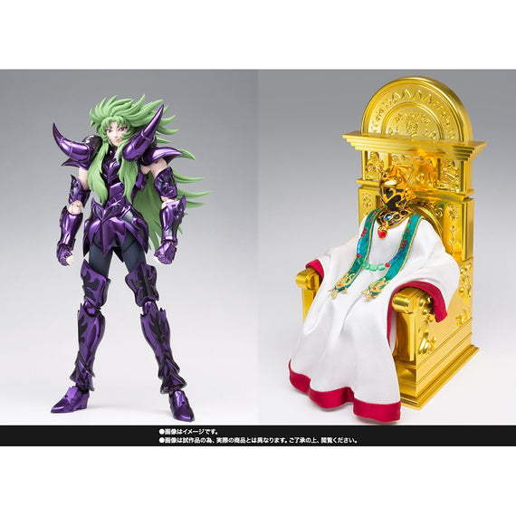 Saint Cloth Myth EX Aries Shion (Surplice) The Pope Set