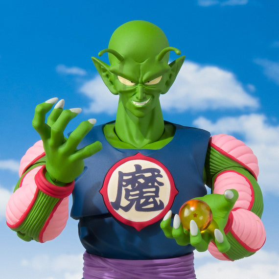 Dragon Ball King Piccolo S.H.Figuarts