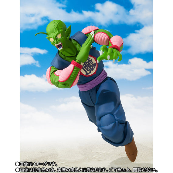 Dragon Ball King Piccolo S.H.Figuarts (PRE-ORDER Oct. 30)