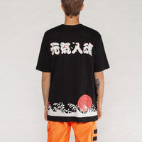 "T-shirt ""Ltd Edition AW Japan"" n°9, T-shirt - Les Habilleurs Bisontins"