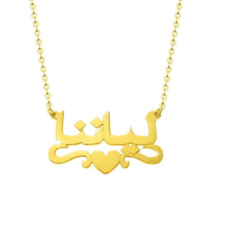 Personalized Arabic Name Necklaces with heart