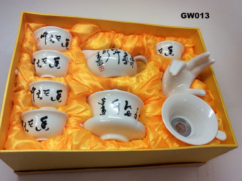 A -Gaiwan set on sale Chinese Calligraphy monthly Special-GW013